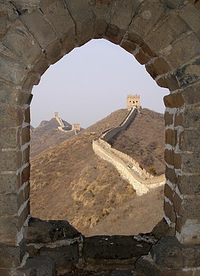 Great Wall of China, Framed view.jpg