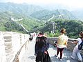 Great Wall of China, summer 2012.JPG