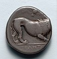 Greece, late 5th century BC - Stater- Lion (reverse) - 1917.996.b - Cleveland Museum of Art.jpg