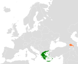 Map indicating locations of Greece and Armenia