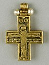 Greek - Reliquary Pendant with Virgin and Child - Walters 571511.jpg