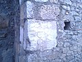 Greek Inscription Spolium in Upper Gate in Ohrid.jpg