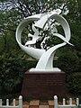 Green Lake Park Sister City Monument.jpg