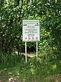 Green Lane Playing Field (sign) - geograph.org.uk - 1413194.jpg