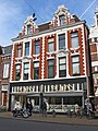 Groningen Oude Ebbingestraat 41-43.JPG