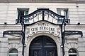 Hôtel de la Cité Bergère, entrée.jpg
