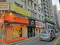 HK 灣仔 Wan Chai 皇后大道東 Queen's Road East 一口曲奇 May's Cookies bakery shop 船街 Ship Street Sept-2013 motor car.JPG
