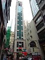 HK Central 5-6 Lan Kwai Fong view 21 D'Aguilar Street high-rise building facade Dec-2015 DSC.JPG
