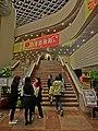 HK Cultural Centre 香港文化中心 interior stairs Feb-2013.JPG
