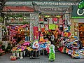 HK Hung Hom 黃埔新邨 Whampoa Estate pedestrian zone Clothing shop n flower shop Mar-2013.JPG