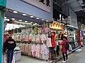 HK Kln City 九龍城 Kowloon City 獅子石道 Lion Rock Road January 2021 SSG 17.jpg