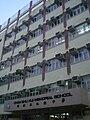 HK Kln Tong 石竹路 Dianthus Road near Tat Chee Avenue evening 陳樹渠紀念中學 Chan Shu Kui Memorial School Jan-2009.JPG
