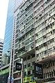 HK MK 旺角 Mongkok Nathan Road 687-689 彌敦道 Cornwall Court 嘉禾大廈 facade April 2017 IX1.jpg