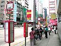 HK MK Mongkok Market KMB Bus Stop 01a.jpg