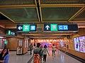 HK MTR 港鐵 上環站 Sheung Wan Station interior Exit sign n visitors Nov-2013.JPG