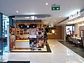 HK NP 北角 North Point 糖水道 Tong Shui Road 北角匯 Harbour North shopping mall December 2019 SSG 01.jpg