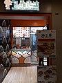 HK SSP 長沙灣 Cheung Sha Wan 發祥街 Fat Tseung Street 幸福商場 Fortune Shopping Centre food shop Bao Dim Sin Seng December 2019 SS2 05.jpg