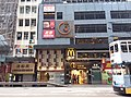 HK SW 上環 Sheung Wan 德輔道中 267 Des Voeux Road Central Loon Kee Building January 2020 SSG.jpg