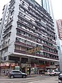 HK SYP Sai Ying Pun Des Voeux Road West residential building facade August 2018 SSG.jpg