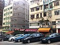 HK Sheung Wan morning 樂古道 Lok Ku Road carpark walk-up tong lau Nov-2011.jpg