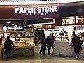 HK TKO 將軍澳 Tseung Kwan O PopCorn 洲立影藝 MCL Star Cinema shop Paper Stone Bakery May 2019 SSG.jpg