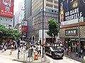 HK Tram tour view Causeway Bay 軒尼詩道 Hennessy Road August 2018 SSG 27.jpg
