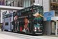 HK Tramways 41 at Ice House Street (20181212104404).jpg