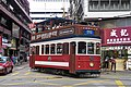 HK Tramways 68 at Cleverly Street (20181202140724).jpg
