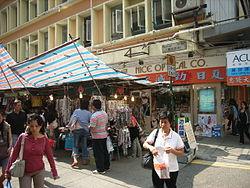 HK WC 機利臣街 Gresson Street n.jpg