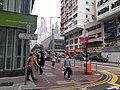 HK WC 灣仔 Wan Chai 太和街 Tai Wo Street Hang Seng Bank corner March 2021 SS2.jpg