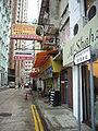 HK WC Kennedy Street 堅彌地街 n.jpg