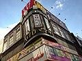 Hachioji Bar (45555770).jpeg