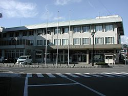 Hanamaki City Hall