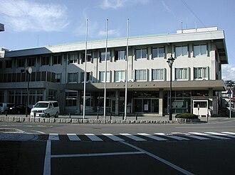 Hanamaki, Iwate - Hanamaki City Hall