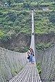 Hanging bridge pokhara.jpg