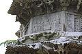 Hangzhou Zhakou Bai Ta 20120518-02.jpg