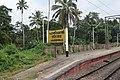 Harippad Railway Station.jpg