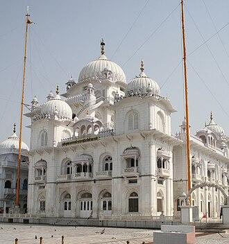 Takht Sri Patna Sahib - Takhat Sri Harimandir Ji, Patna Sahib