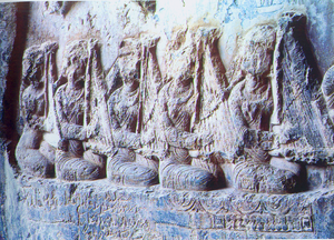 Chang (instrument) - Taq-e Bostan carving, Women playing Chang (instrument) while the king is standing in a boat holding his bow and arrows, from 6th century Sassanid Iran.