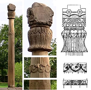 Heliodorus pillar - Structure and decorative elements of the Heliodorus pillar. The pillar originally supported a statue of Garuda, now lost. Established circa 100 BCE.
