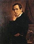 Henri Auguste César Serrur