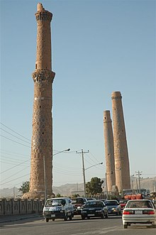 Herat Remains of Musallah complex.jpg