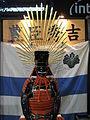 Hideyoshi Toyotomi's armour.jpg