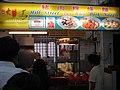 Hill Street Tai Hwa Pork Noodle.jpg
