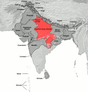Central Indo-Aryan languages Central Indo-Aryan