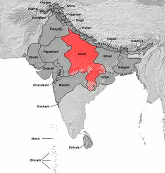 Central Zone (Hindi) - Image: Hindi Indoarisch