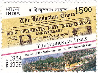Hindustan Times - A 1999 stamp dedicated to the 75th anniversary of Hindustan Times