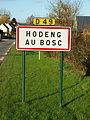 Hodeng-au-Bosc-FR-76-panneau d'agglomération-2.jpg