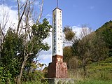 Hokutan yūbarishinkō01.JPG