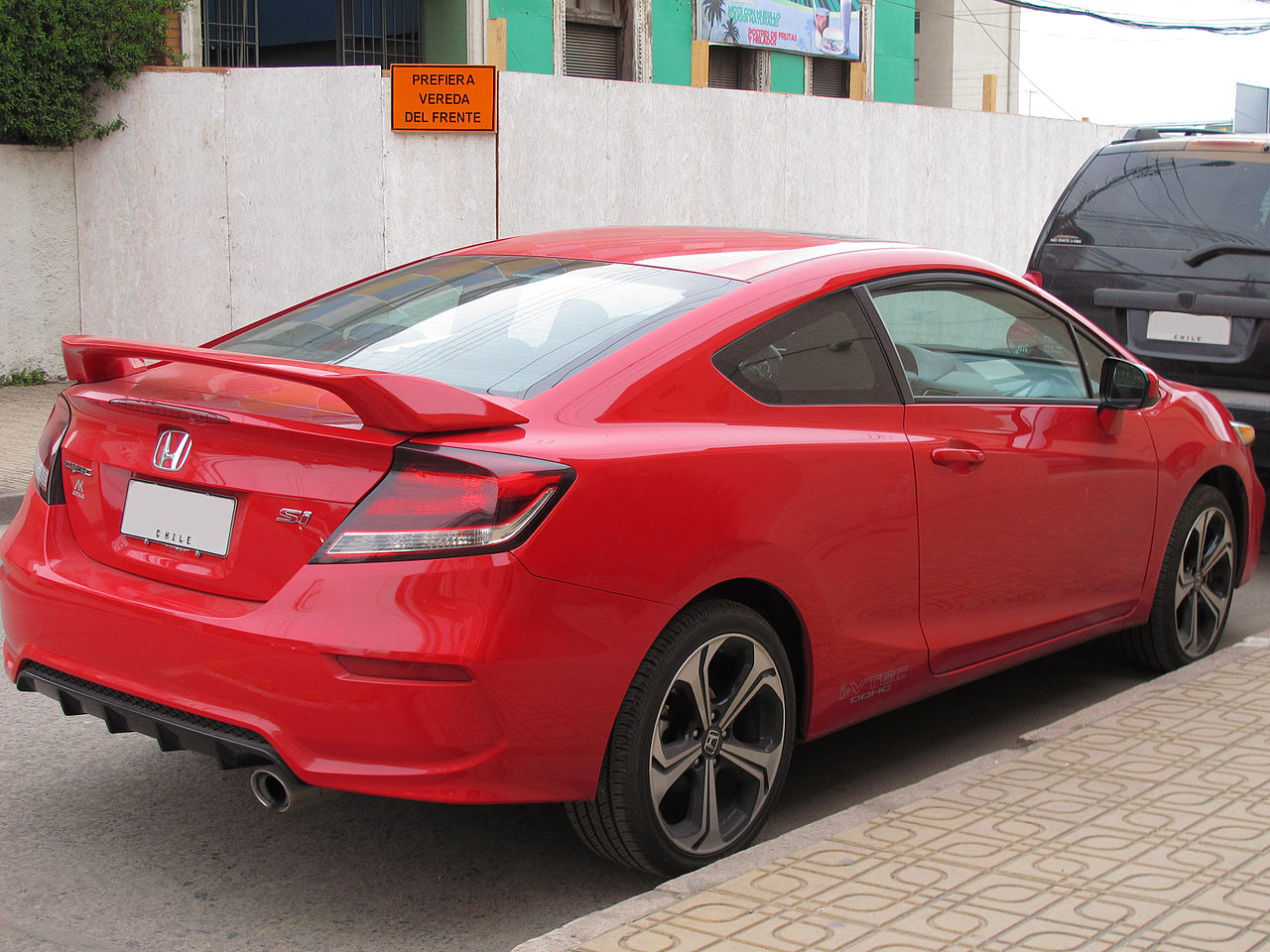 2014 honda civic coupe  | commons.wikimedia.org